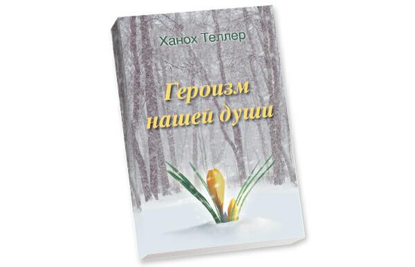 SM_book-12