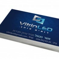 VitrinLEDbcs