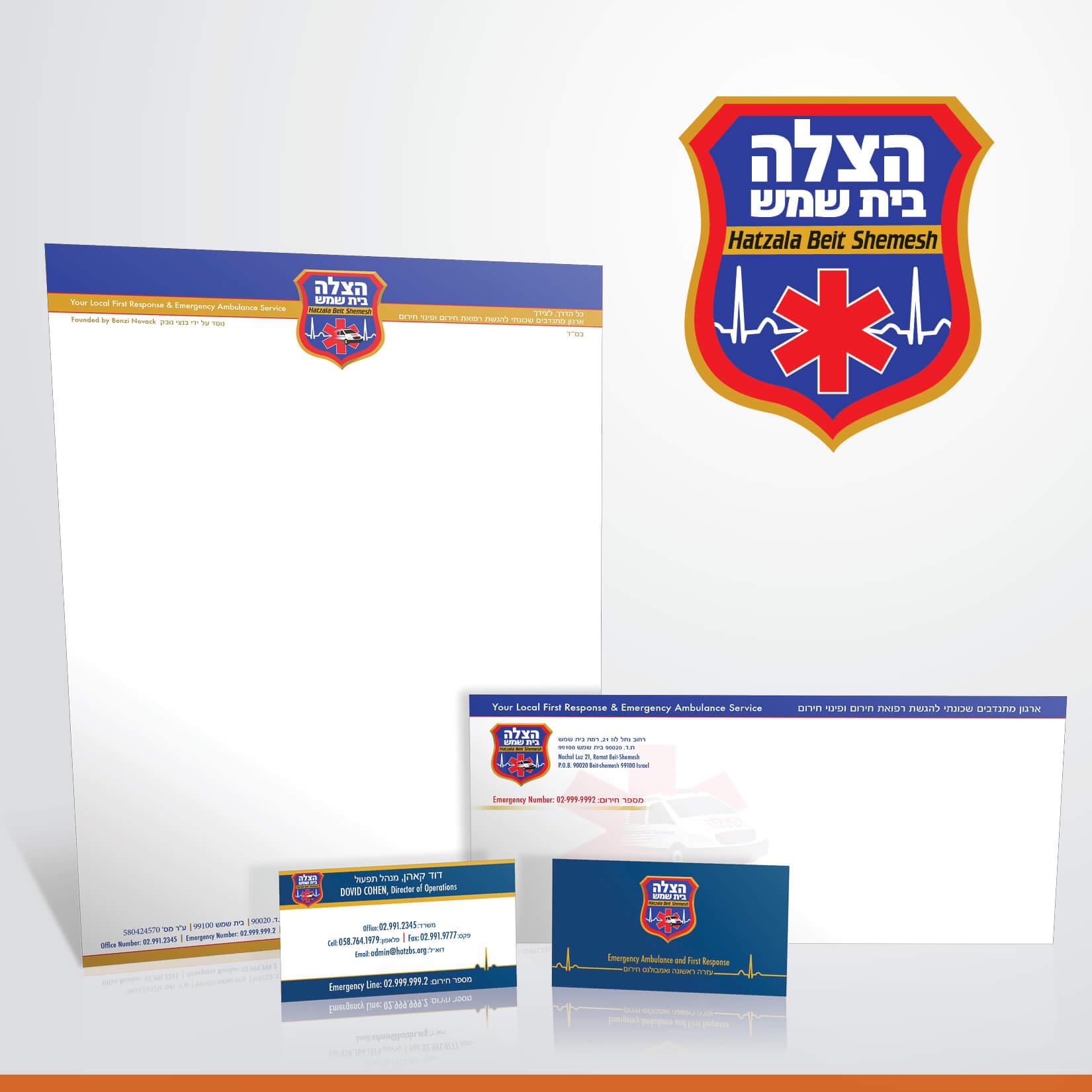 Hatzolah Branding